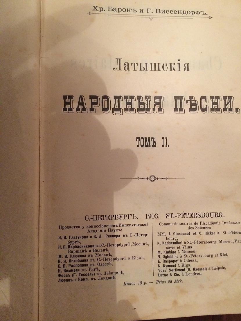 Izdota Pēterburgā 1903 gadā... Autors: Juris1604 Apciemošana pa naktīm; meitās iešana - latvju dainas.