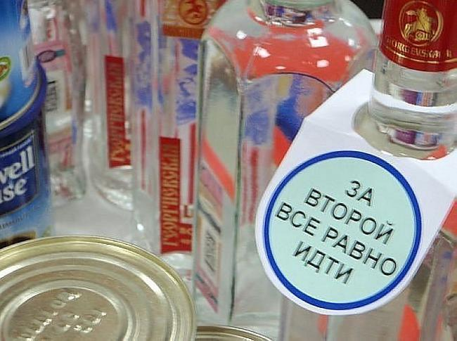 Autors: vienanominkam Iespējams tikai Krievijā