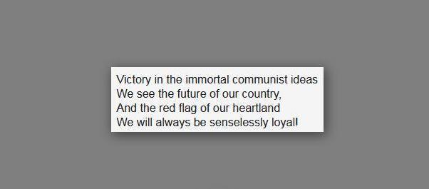 Autors: ĢenerālisHansijs Nesabojājamu republiku savienība bez maksas! Pērc tagad! Atlaides piegādei!