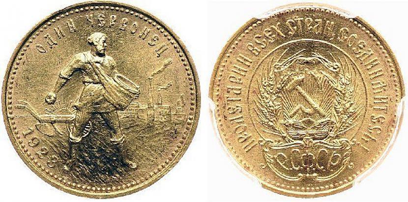Zelta červoņecs 1923 gads 150... Autors: pyrathe Visdārgākās PSRS laiku monētas