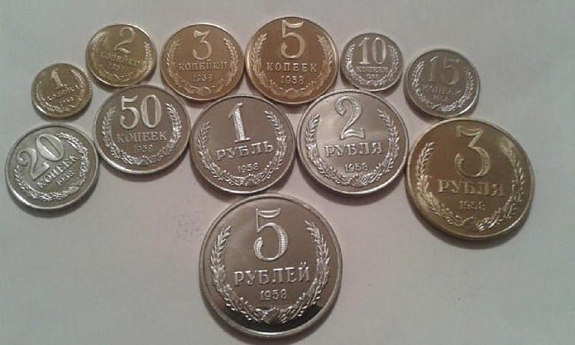 Monētas tirdzniecības... Autors: pyrathe Visdārgākās PSRS laiku monētas
