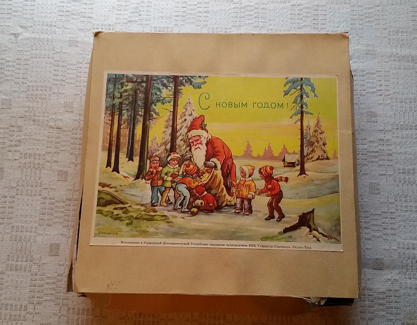 Scaronāda kaste visu gadu tika... Autors: pyrathe Eglīšu mantiņas no bērnības laikiem