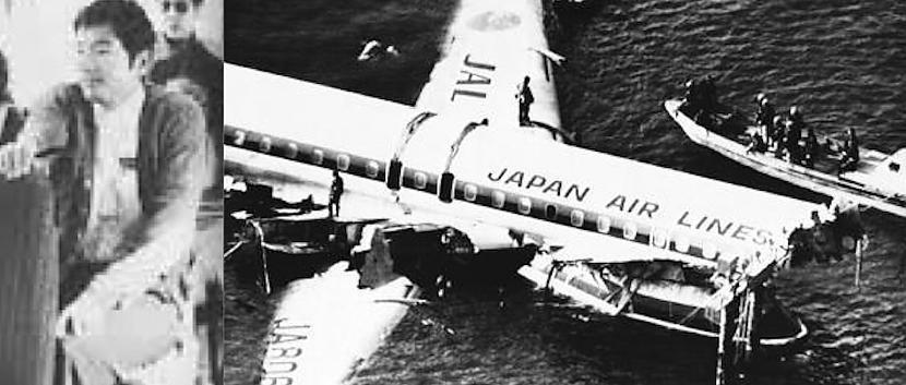 Garīgi slims... Autors: Plane Crash central Dīvaini un neparasti aviācijas negadījumi