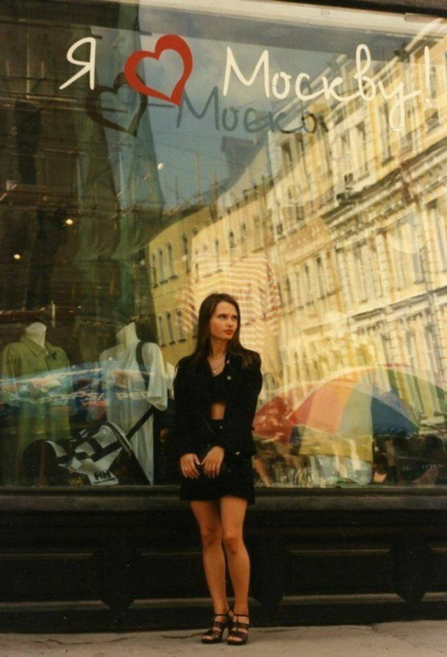 Autors: Fosilija 1990. gadu meitenes