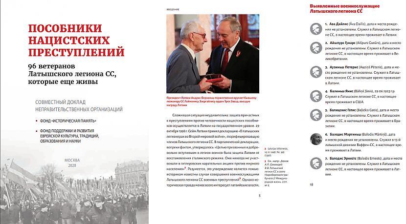 """Viens no fonda... Autors: Jānis Mākoņkalns Kremlis plāno piešķilt uguni """"vēstures karam"""" pret Latviju"""
