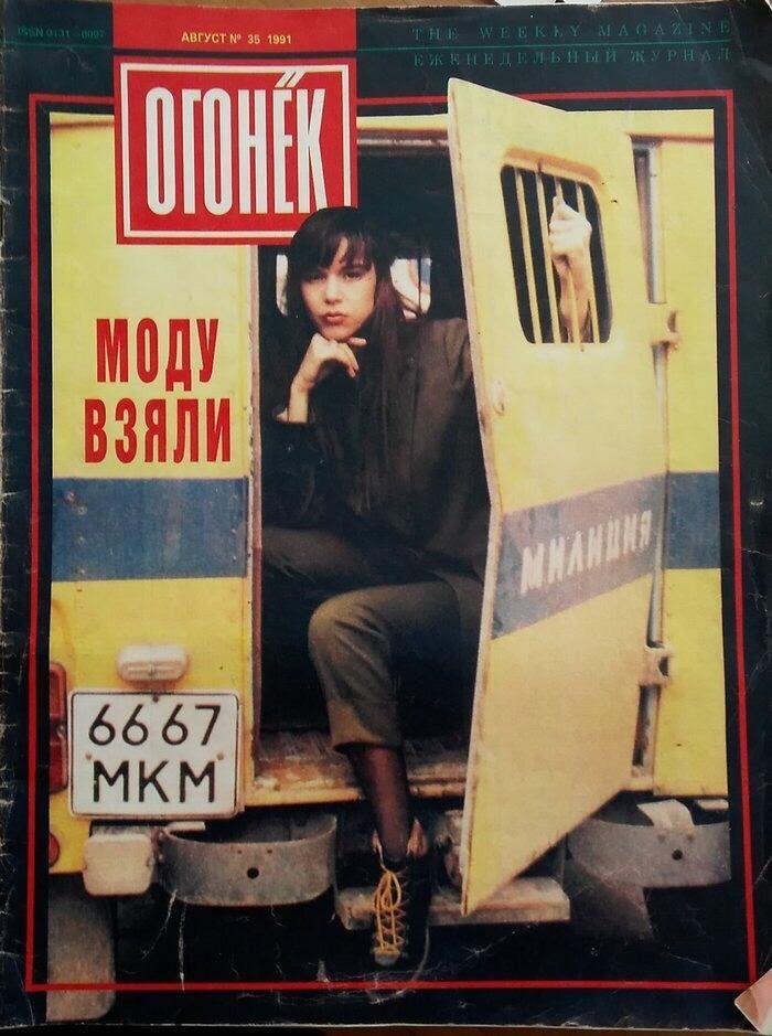 90to gadu modes tendences visā... Autors: Lestets Kā tas bija: 90-tie gadi Krievijā