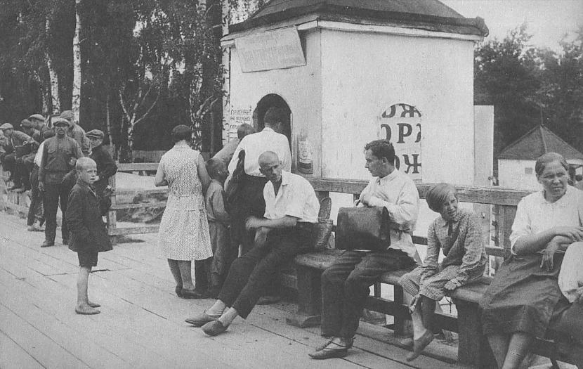 Dzelzeļa stacija kuras... Autors: Lestets PSRS 1930-to gadu dzīve