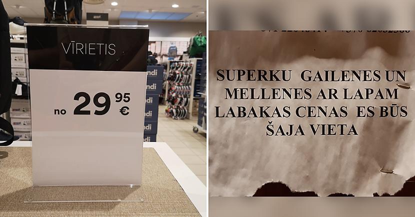 Facebook ir tāda grupa... Autors: matilde 19 lieliski piemēri no sērijas «Iespējams TIKAI Latvijā». Apskati foto!